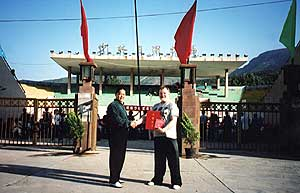 Allan receiving accreditdation in Shaolin