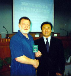 Allan receiving Judge's Accreditation